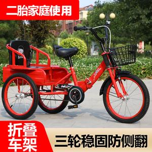 儿童三轮车脚踏车带铁斗2-12岁双人座折叠自行车充气轮胎宝宝童车