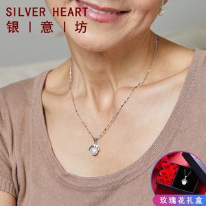 珍珠项链女母亲节礼物送妈妈款锁骨链实用银项链中老年人吊坠首饰