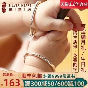 银手镯婴儿9999纯银猪鼠宝宝银镯子儿童男女小孩满月银饰百日周岁