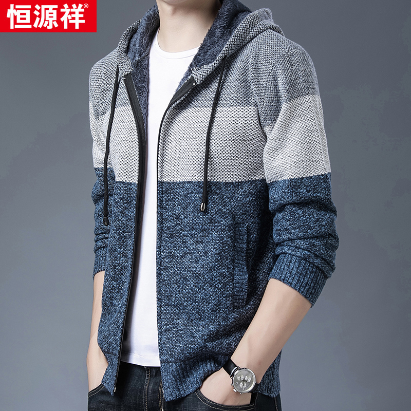 Hengyuan Xiang Sweater Men's Spring and Autumn Top Loose Korean version of the cardigan sports casual hooded coat sweater trend