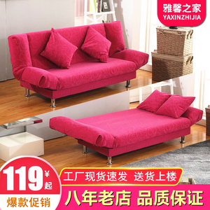 领10元券购买北欧小户型沙发出租房可折叠午休床