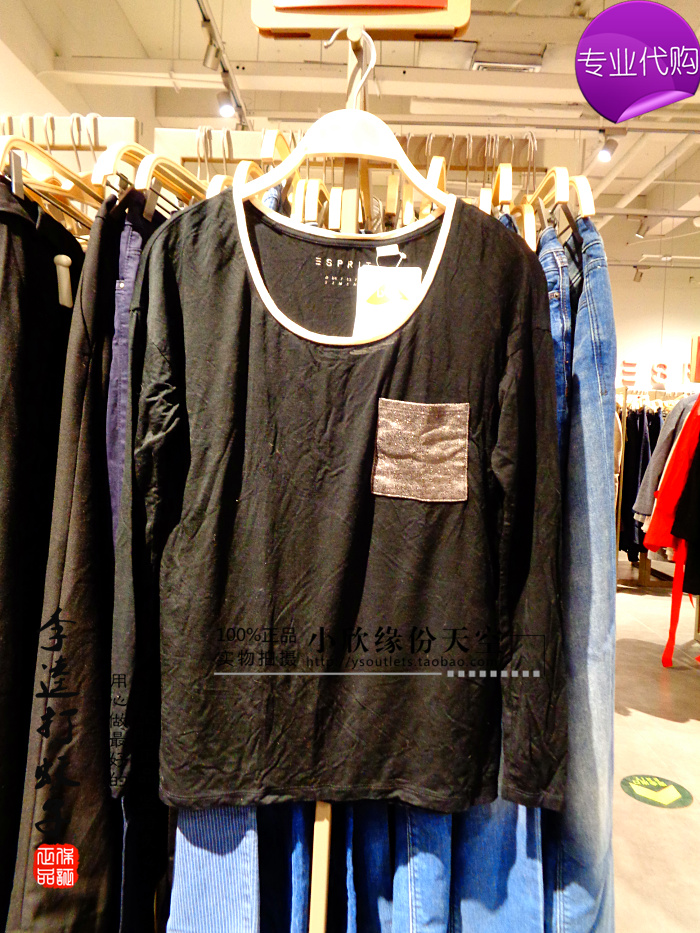 双冠现货 Esprit Edc 国内代购 专柜正品 女舒适长袖T恤  299元