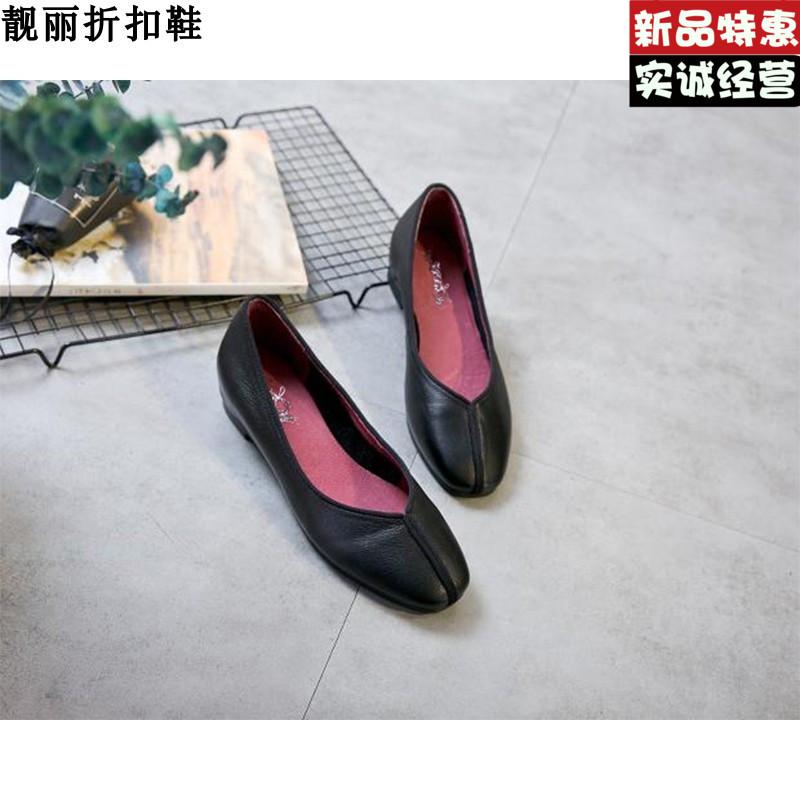 足间蝶舞817-106真皮女单鞋内增高坡跟休闲平底奶奶鞋2018春新款