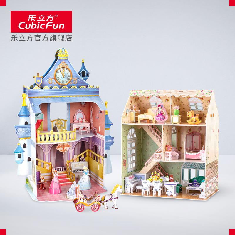 Le Cube 3D stereoscopic puzzle girl toy house fun cute girl house toys DIY princess castle