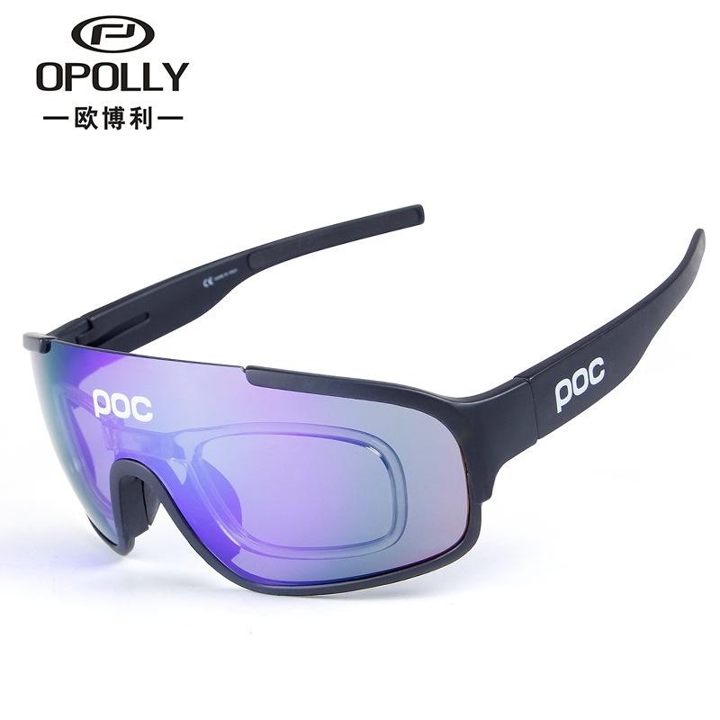 跨境新款 POCC Crave偏光户外运动骑行眼镜 自行车偏光运动太阳镜