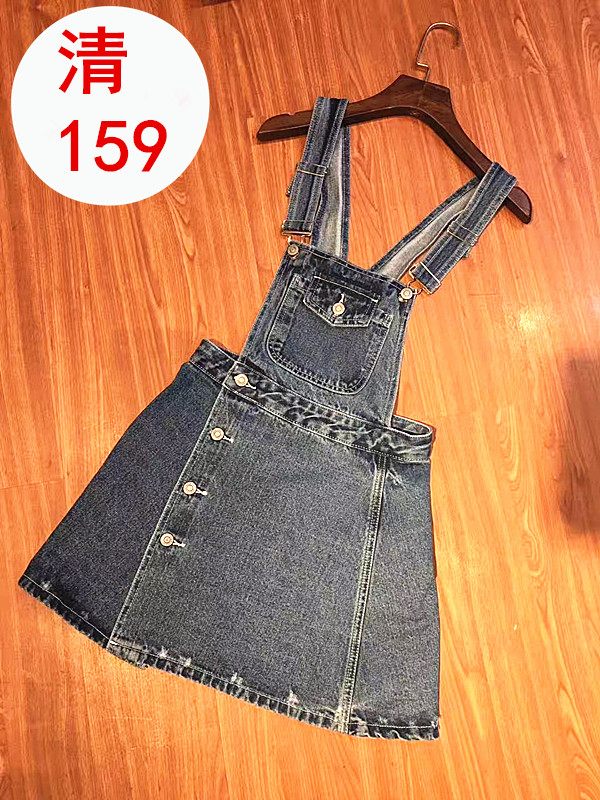European station 2020 Spring Star Guan Xiaotong the same type of primary fresh water cotton denim shoulder skirt a dress