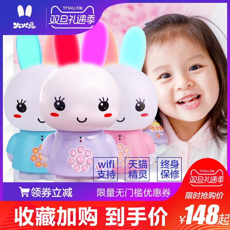 火火兔G6S早教机故事机智能wifi宝宝婴儿幼儿童0-3-6岁宝宝f6s-tm