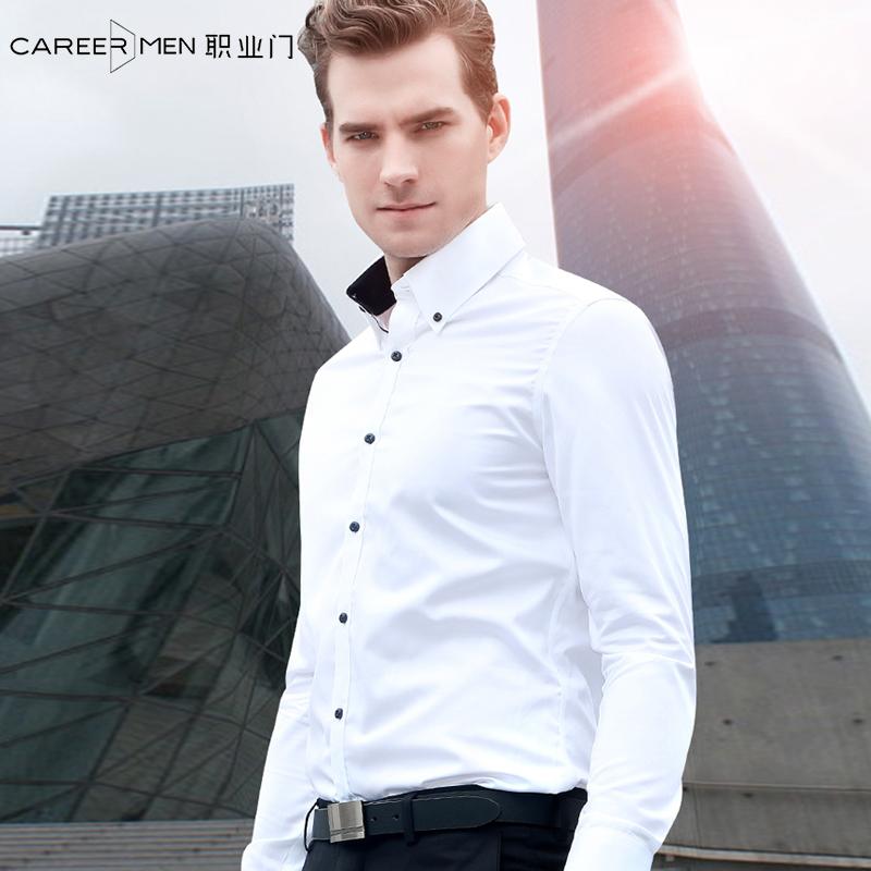 职业门 丝光纯棉长袖衬衫男士 免烫抗皱修身商务休闲时尚白衬衣潮