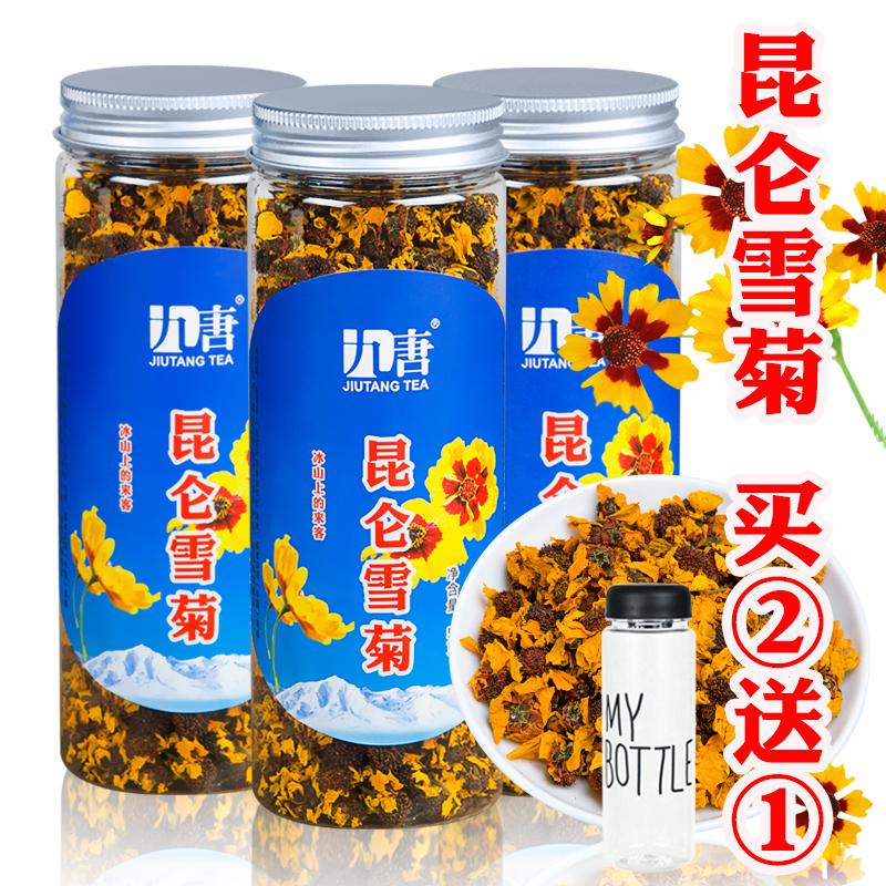 九唐 野生血胎菊花茶50g