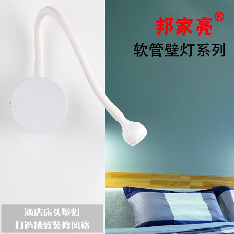 新款1瓦led小壁灯酒店客房床头阅读灯小夜灯可调节光照方向护眼灯