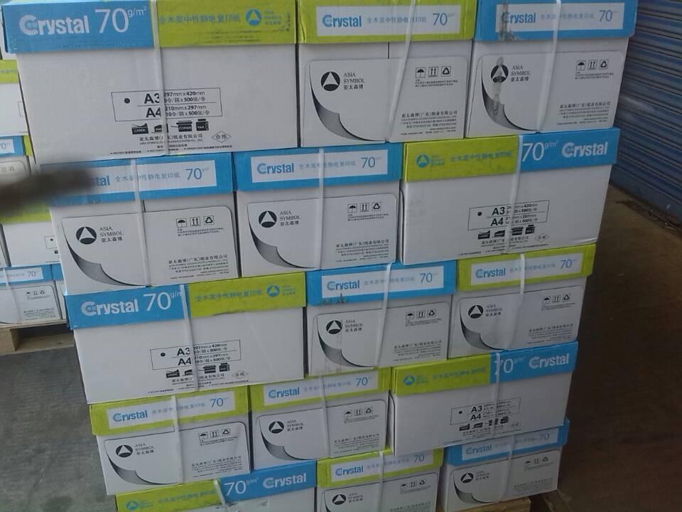 亮丽A4复印纸70g/�O500张/包全木将中性静电复印纸打印白纸a4