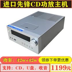 全新先锋进口主机CD播放器2.0小型功放家用大功率重低音库存清仓