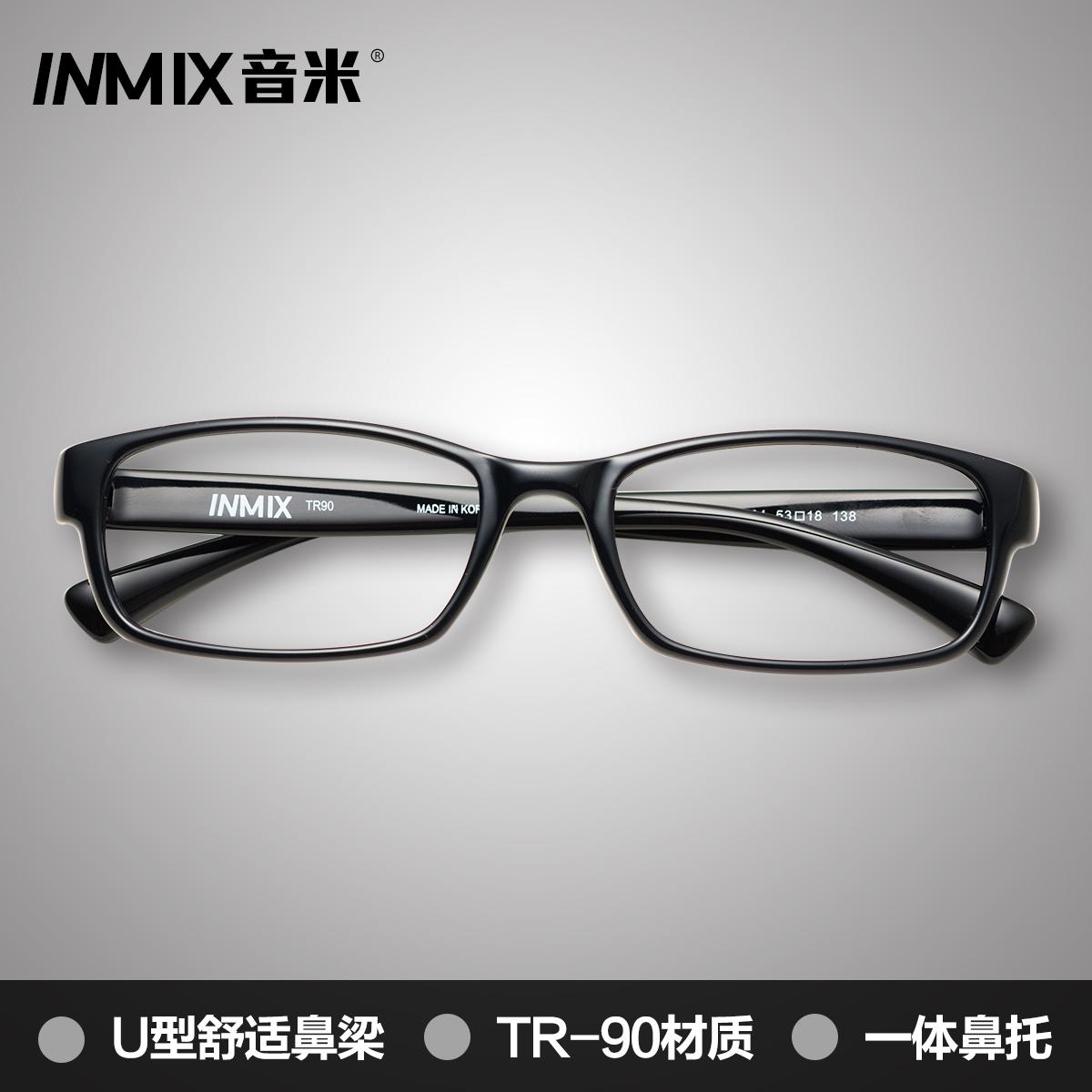 7b6f3a6a64 inmix sound meter retro fashion female ultralight full frame myopia frames  tide student couple glasses eyeglass