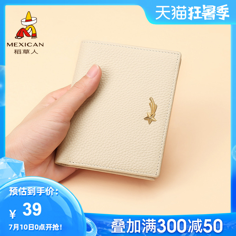 Scarecrow wallet women 2020 new leather Korean version lovely short money clip carrying card bag one small change bag
