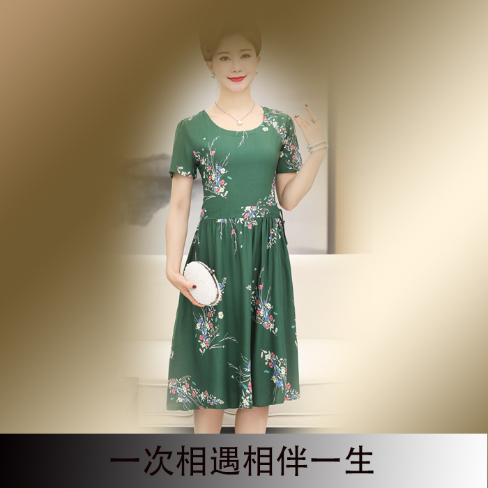 I want a dress for a 40 year old woman at noon skirt cotton silk big flower big swing skirt mothers short sleeve dress
