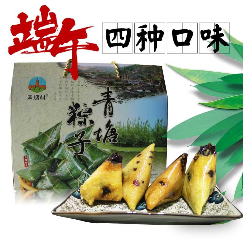 山西临县青塘粽子蜜枣粽子山西红枣粽子礼盒新鲜北方粽子手工粽子