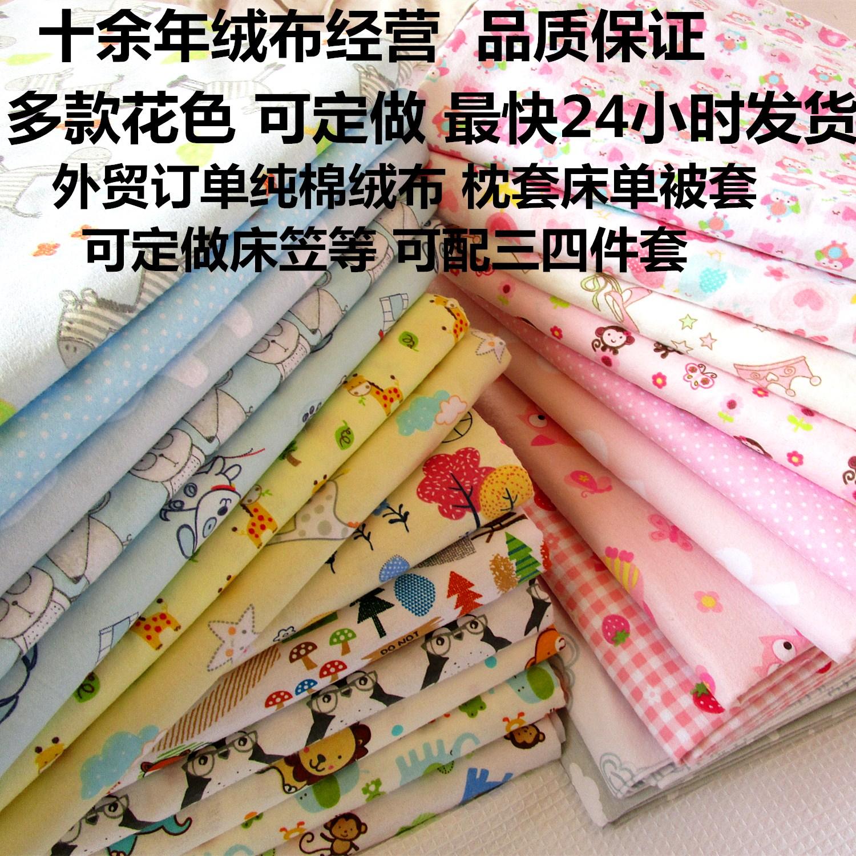 綿100%の対外貿易の綿の単品のシングルシーツの枕カバーの秋冬用の柔らかい保温性