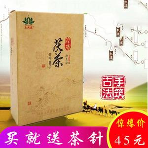 泾阳茯茶 黑茶茯砖 陕西正宗金花茯茶砖泾阳茯砖茶 茯茶360克
