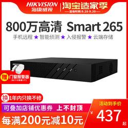 海康威视DS-7808NB-K2 8/16/32路NVR网络数字监控硬盘录像机H.265