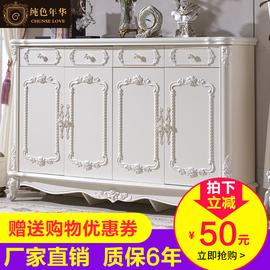欧式鞋柜白色客厅奢华大容量进门玄关烤漆简欧实木家用门口门厅柜