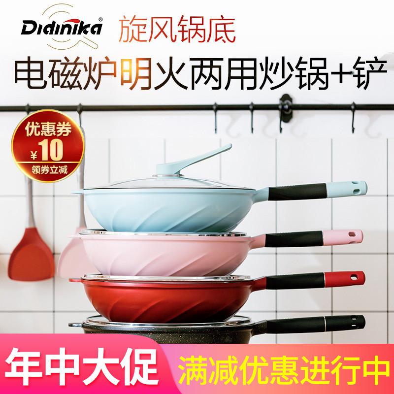 韩国didinika麦饭石硅胶铲电磁炉满198元可用35元优惠券