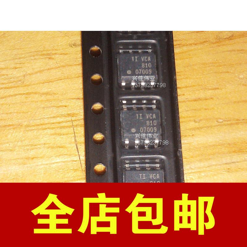 全新 VCA810 VCA810IDR SOP8 高增益调整范围/宽带电压控制放大器