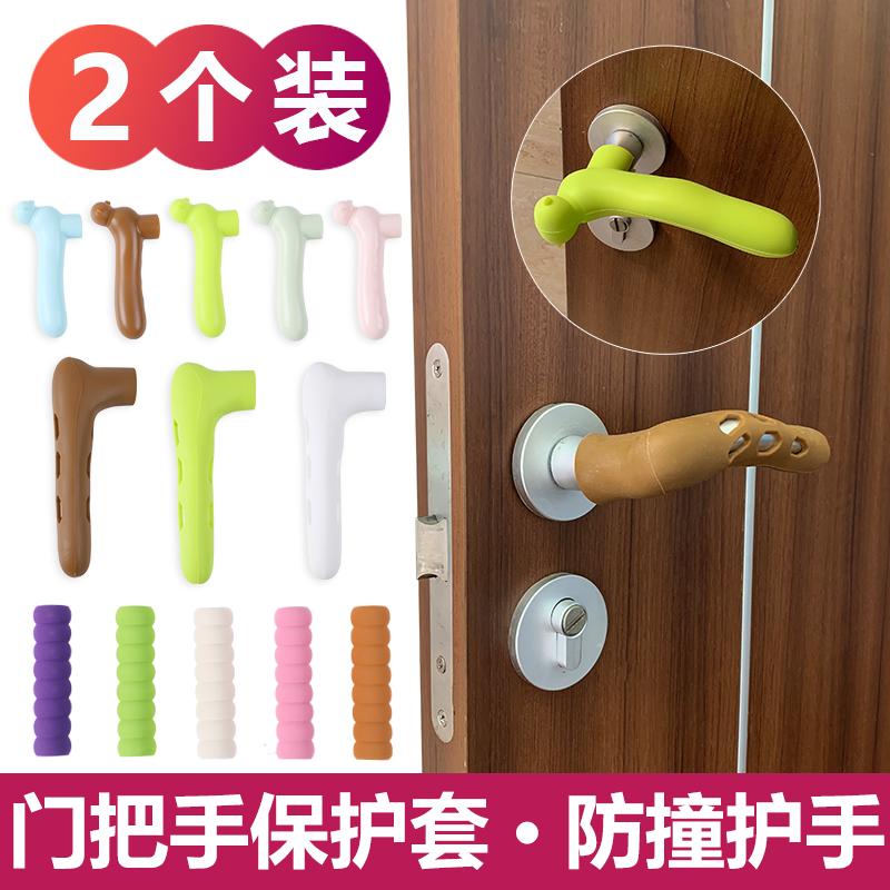 Чехлы для дверных ручек Артикул 581138633408
