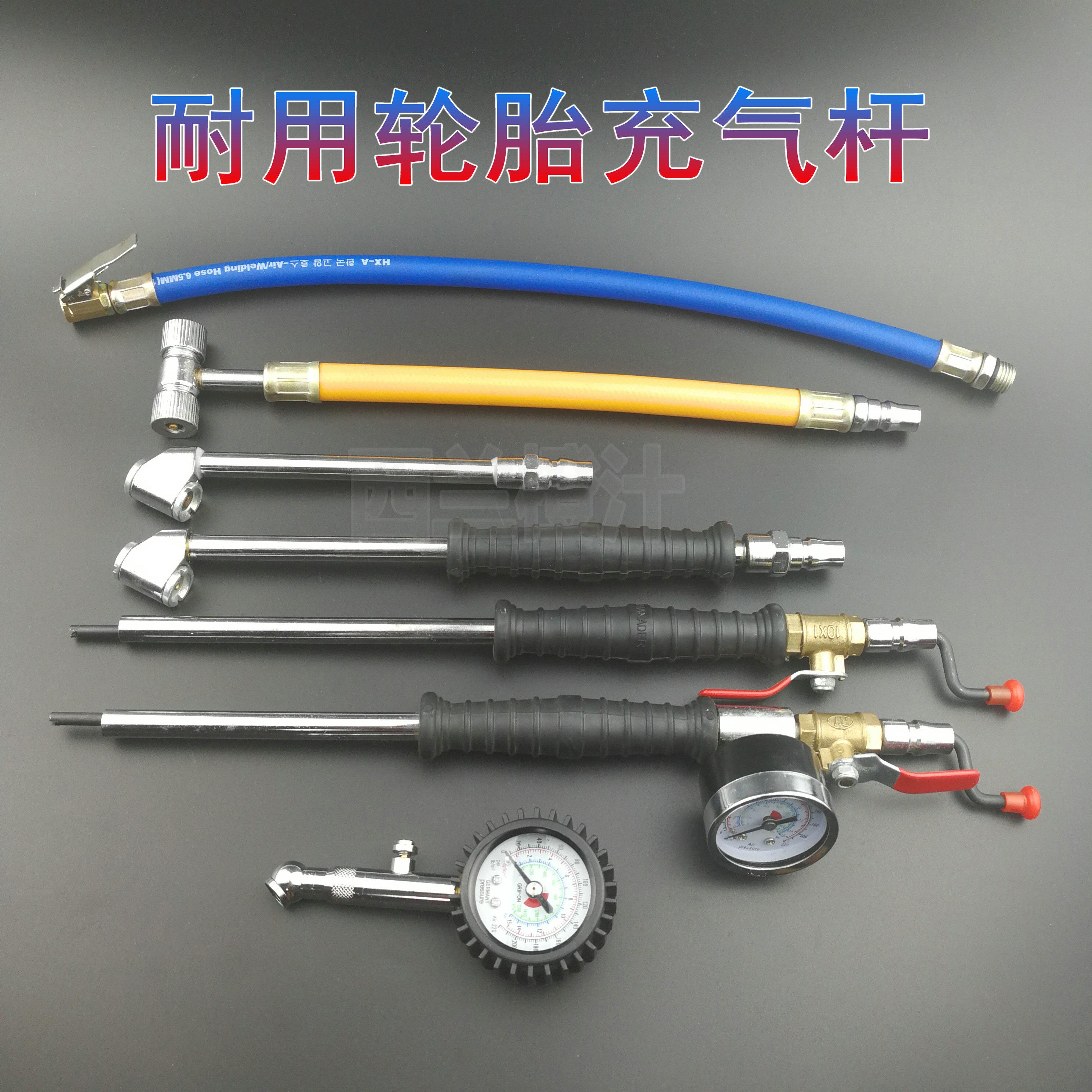 [汽车轮] шина [充气杆 充气管打气嘴接头充气嘴加气咀打气咀 轮] шина шина [表]