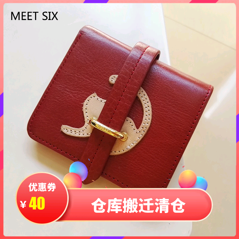 2017 new Korean kitten Mini retro two fold short leather wallet and female cowhide folding Wallet