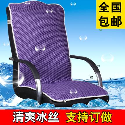 夏季电脑椅连体坐垫老板椅靠垫一体办公室椅垫座垫餐椅板凳子垫子