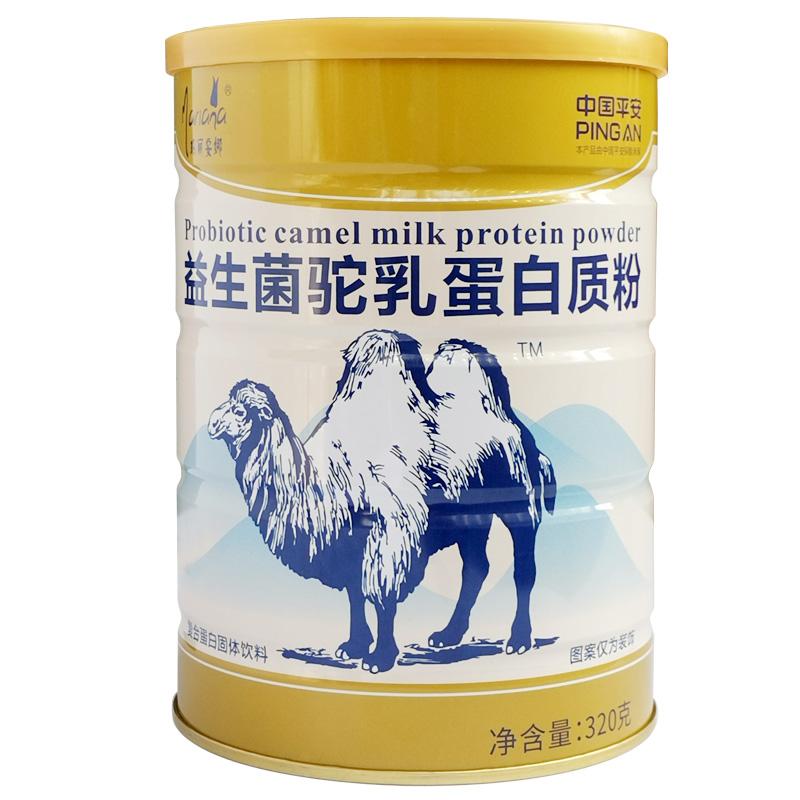 驼奶粉益生菌蛋白质粉学生儿童中老年人青年男女性乳清蛋白营养粉