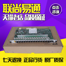 Real time price consultation customer service GPFD HUAWEI OLT equipment MA5680T business board comes with 16 original.