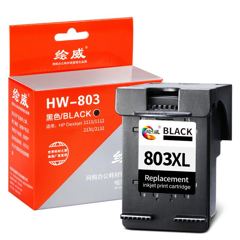 繪威 兼容HP803墨盒 DeskJet HP1111 HP2131 HP2132 HP1