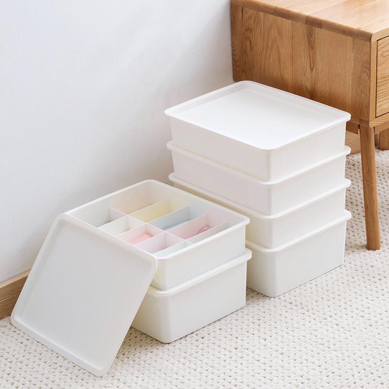 居家家 分格内衣收纳盒内裤整理箱 抽屉袜子收纳箱家用塑料储物盒