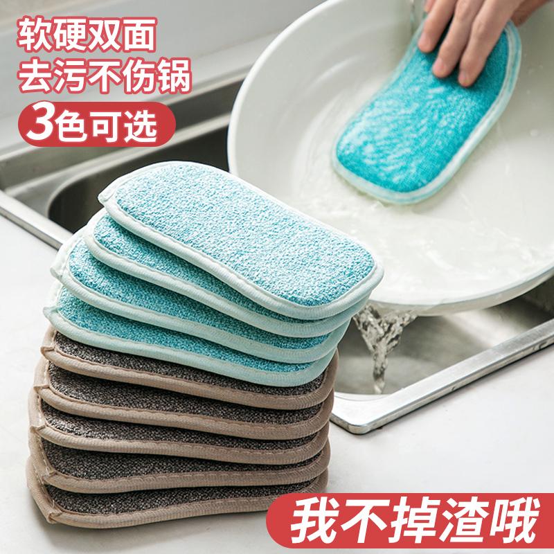 居家家双面海绵擦双用强力去污百洁布厨房刷锅洗碗布擦锅底魔力擦