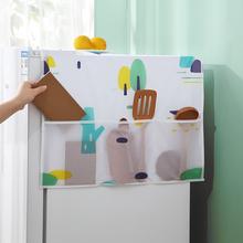 居家家 多彩几何碎花冰箱侧挂袋家用防水盖布防尘罩冰箱罩防尘布