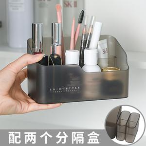 居家家 镜柜收纳盒桌面化妆品整理盒 梳妆台分格护肤品口红置物架