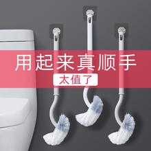 居家家弯曲长柄马桶刷卫生间清洁刷创意无死角软毛洁厕刷厕所刷子