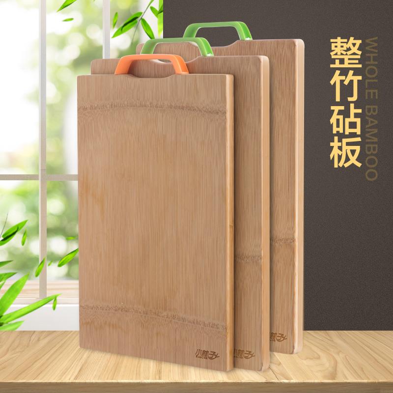 楠竹厨房整竹砧板家用实木粘板面板热销7件假一赔三