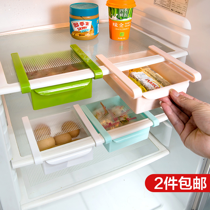 居家家廚房用品用具冰箱收納架抽屜隔板層架塑料架子多功能置物架