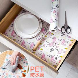 居家家厨房可裁剪印花防油垫纸鞋柜衣柜防水垫橱柜垫抽屉纸防潮垫