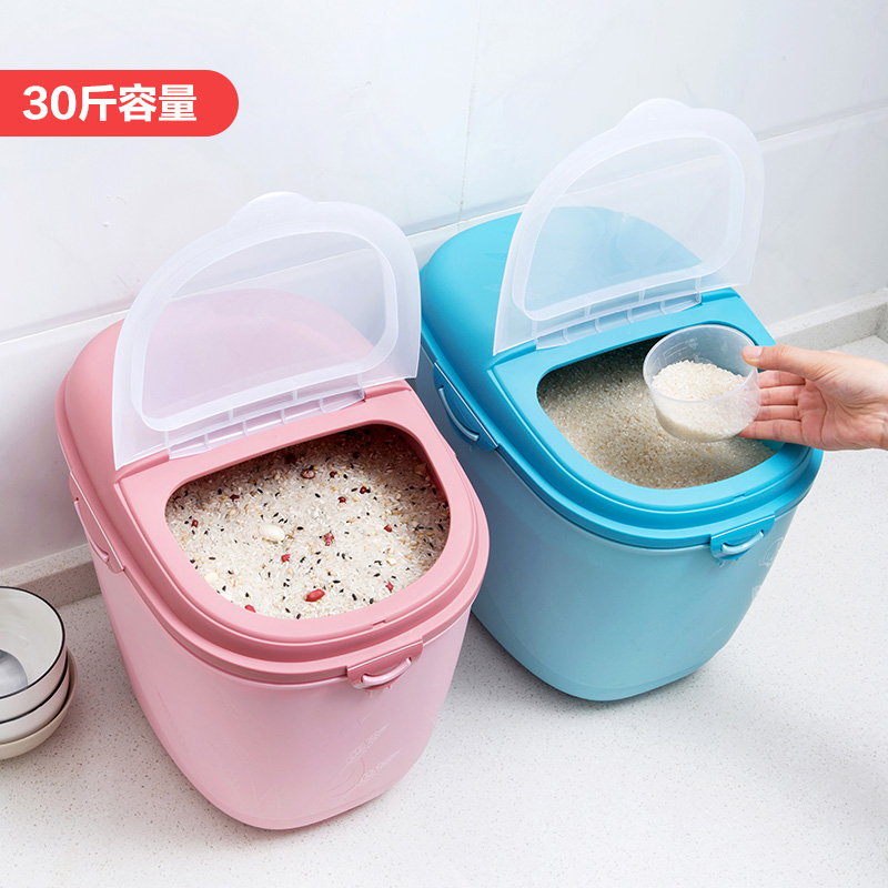 Домой домой с горкой круглый влагостойкий содержит рис коробка рис ящик кухня печать противо насекомое метр баррель большой размер магазин окно