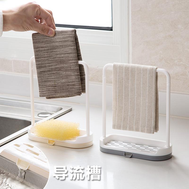 限9000张券居家家厨房台面抹布收纳架洗碗布沥水架免打孔毛巾架子挂架置物架