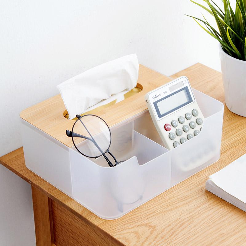 居家家 竹盖纸巾盒桌面塑料餐巾纸盒 遥控器收纳盒家用茶几抽纸盒