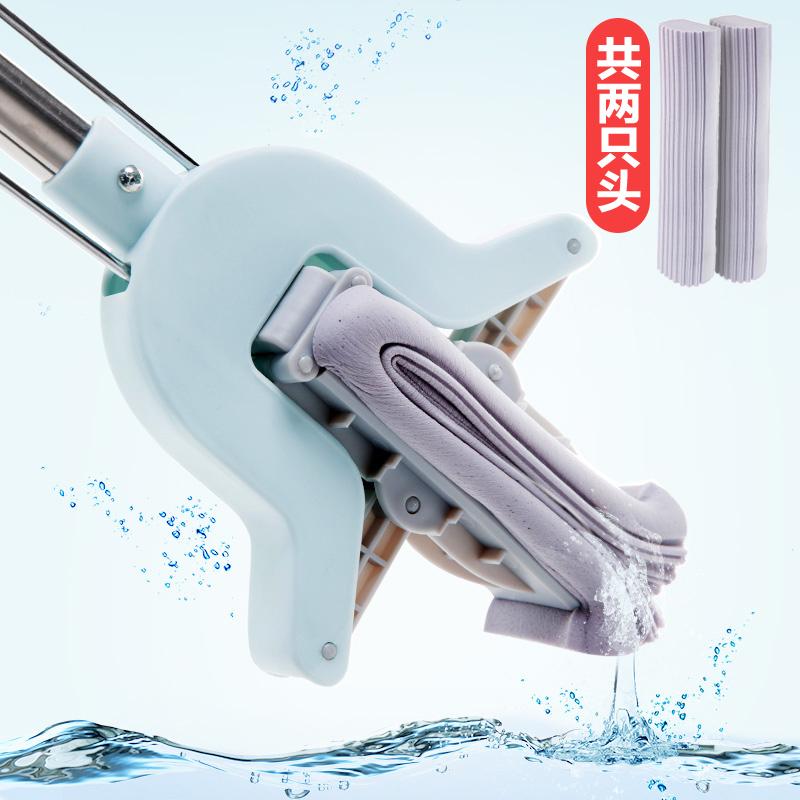 Домой домой сложить стиль сжатие вода в пластиковой таре трейлер поставить отдавать сс голову домой избежать рука мыть чистый абсорбент губка швабра
