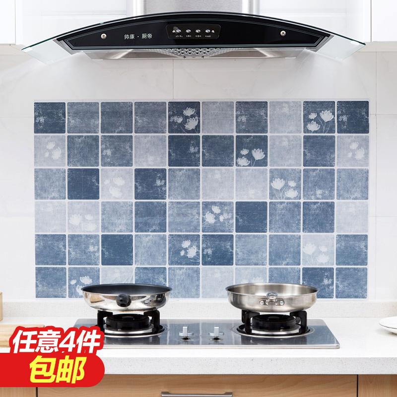 Домой с дома палка масло наклейки кухня высокотемпературные керамическая плитка наклейки для стен кухня тайвань модель доказательство наклейка ламповая копоть паста обои