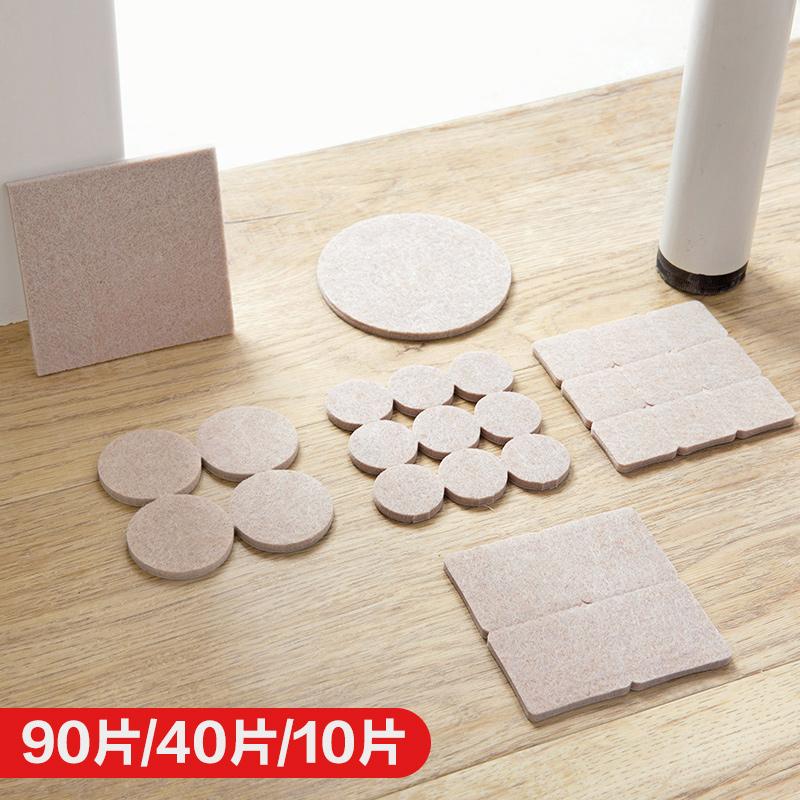 Ограничители и накладки мебельные Артикул 600919576000