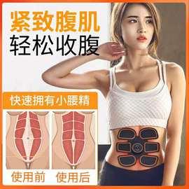 腹直肌分离修复仪产后锻炼家用贴片束腰夏季薄款瘦神器收小肚子