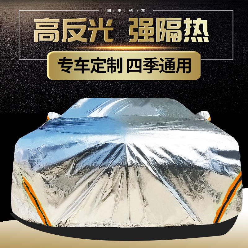 オックスフォードの車のカバーは日焼け防止と雨の断熱と凍結防止に便利です。半自動サンバイザーは厚くて暖かいです。