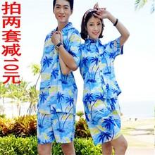 海南岛服夏季海边度假三亚旅游沙滩衬衫男薄款大码印花女短袖套装